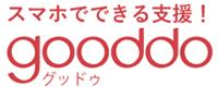 gooddo グッドゥ